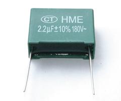 Ac Motor Start Capacitors Cti Electronics
